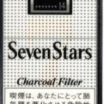 JTスモーカーズIDでお得な特典!Seven Starsセブンスター