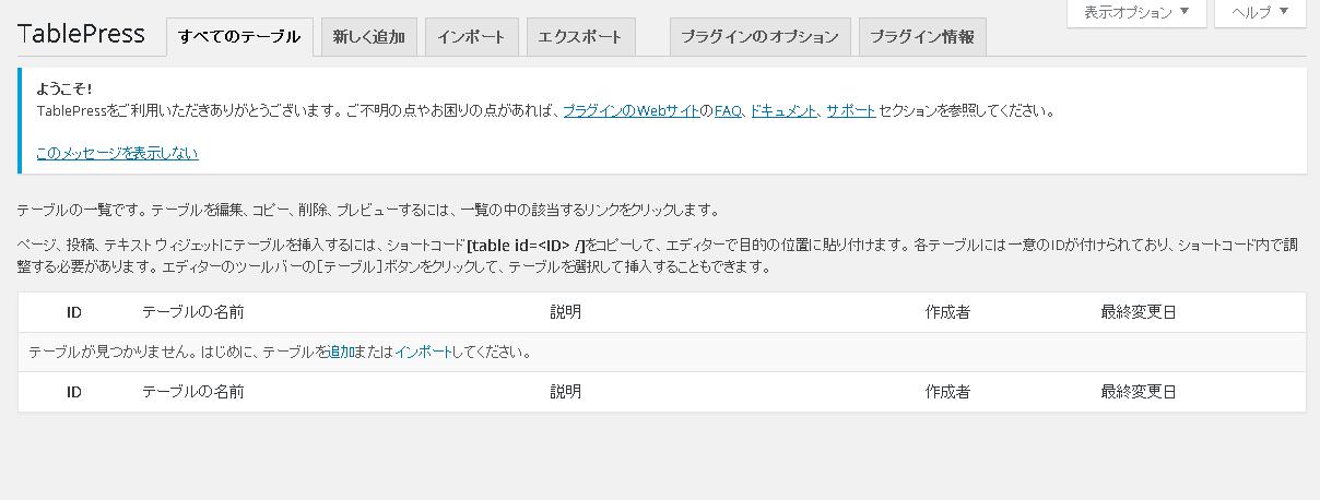 2016-05-23_13h54_05