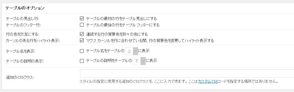 2016-05-23_14h13_51