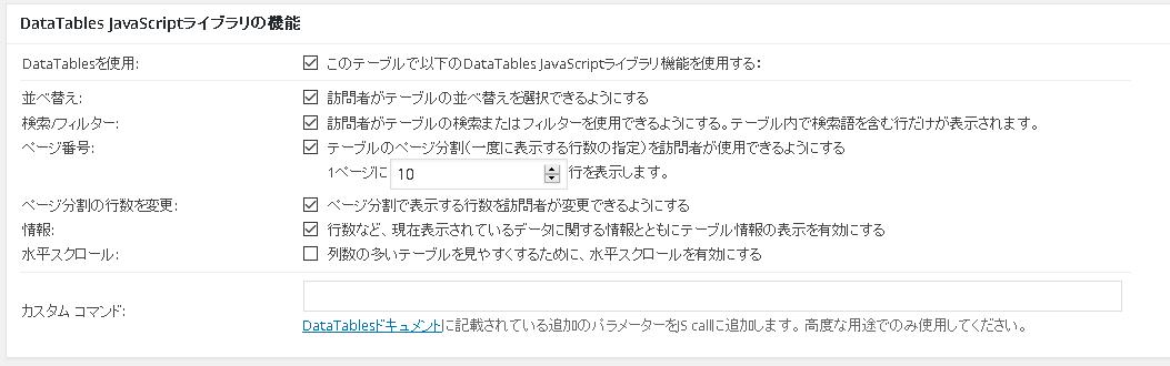 2016-05-23_14h15_51