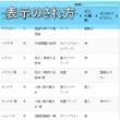 2016-05-23_15h01_18