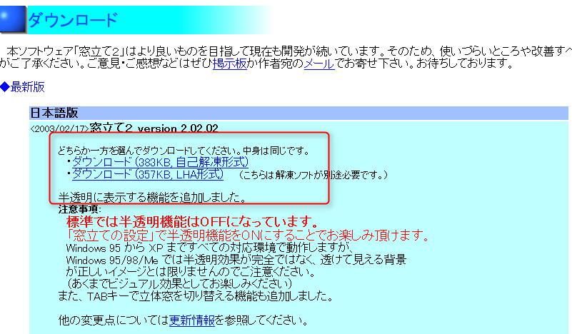 2016-05-30_22h53_07
