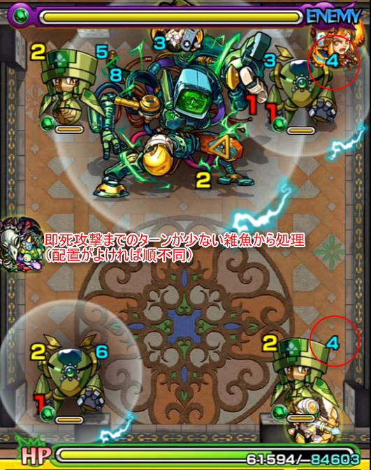2016-06-17_00h11_20