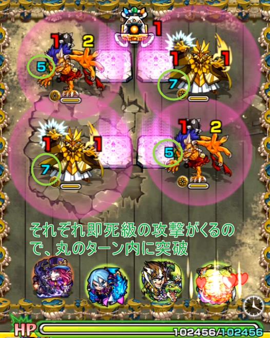 2016-06-24_22h46_55