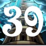 モンスト!!覇者の塔39階「天地の開闢と崩壊」を徹底攻略!!